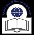 مؤسسة وليد جنبلاط للدراسات الجامعية