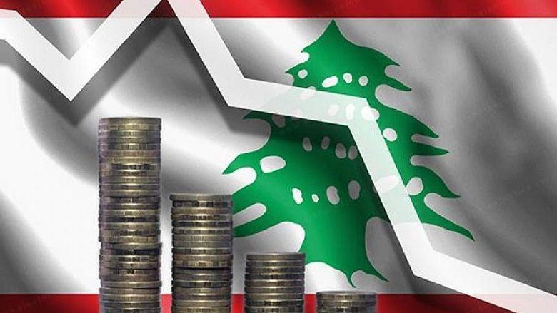 هل الاقتصاد اللبناني بات على شفير الانهيار؟