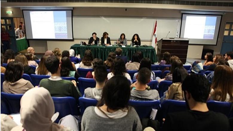 ندوة لنادي حقوق الانسان عن مشاركة المرأة في الحياة السياسية