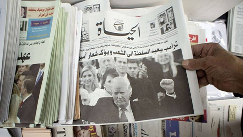 """صحيفة """"الحياة"""" في أزمة… وتنتظر هذا القرار"""