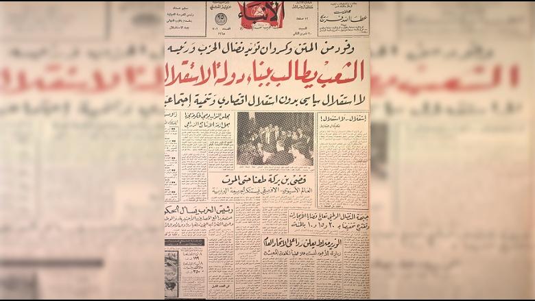 """""""الأنباء"""" – 1965: الشعب يطالب ببناء دولة الإستقلال"""