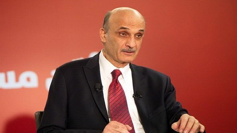 جعجع: لنمنع سقوط الدولة