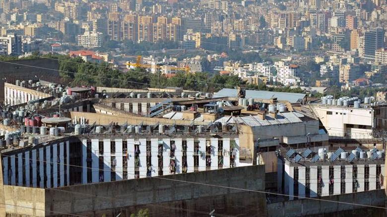 إنتهاكات وتجاوزات في سجون لبنان... مافيا وتحرّش جنسي وأكثر