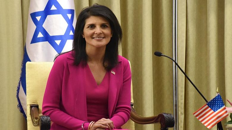 هايلي تتهم الأمم المتحدة بالتحيز للفلسطينيين