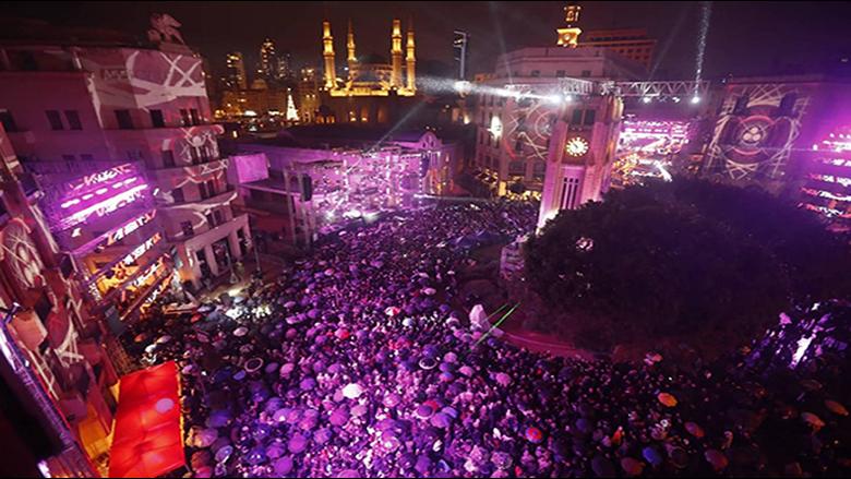 رأس السنة في بيروت هذا العام ليس كسابقاته... ترقبوه!