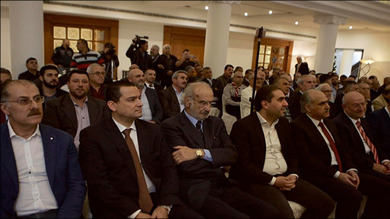 """مؤتمر """"التحرر العمالي"""" السنوي برعاية جنبلاط… أبو الحسن: ولّى زمن التجاهل فلن نسمح بالخراب"""