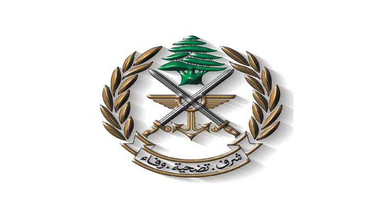 ماذا جاء في بيان الجيش حول الاجتماع الثلاثي في رأس الناقورة؟