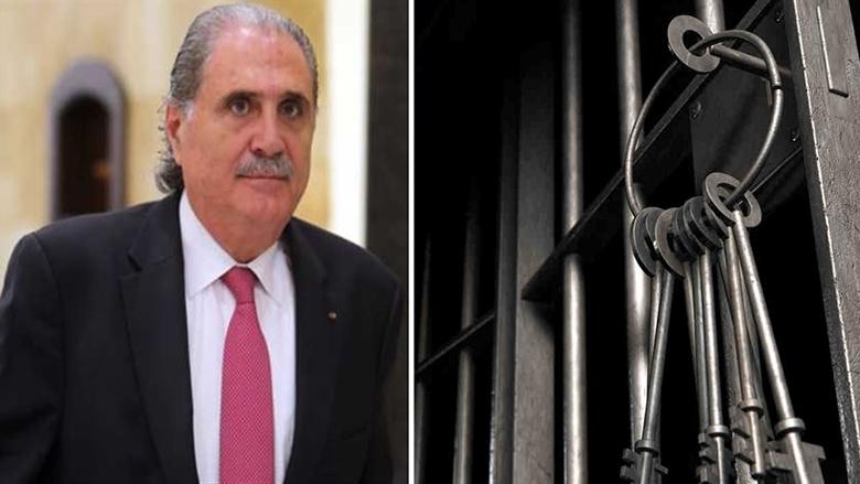 عن وزير العدل والسجون وحقوق الانسان في لبنان!