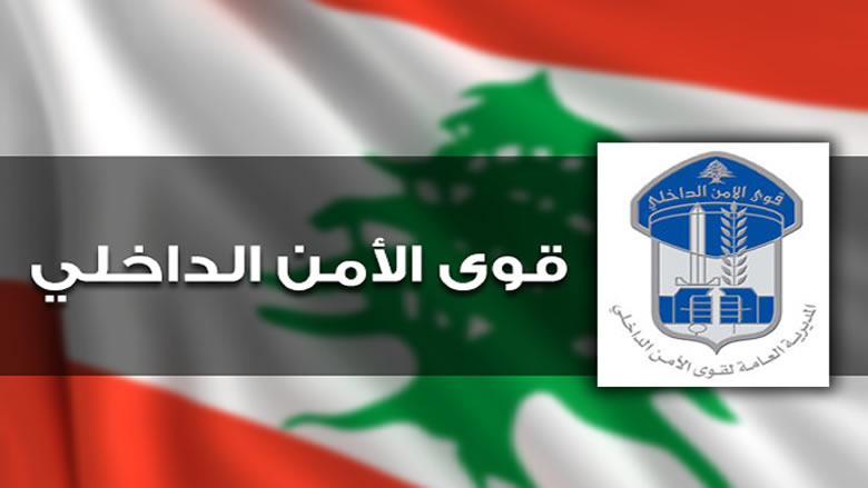 قوى الامن: توقيف سوريين في رويسات الجديدة