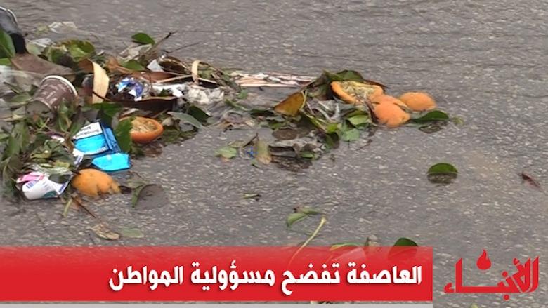 #فيديو_الأنباء: العاصفة تفضح مسؤولية المواطن