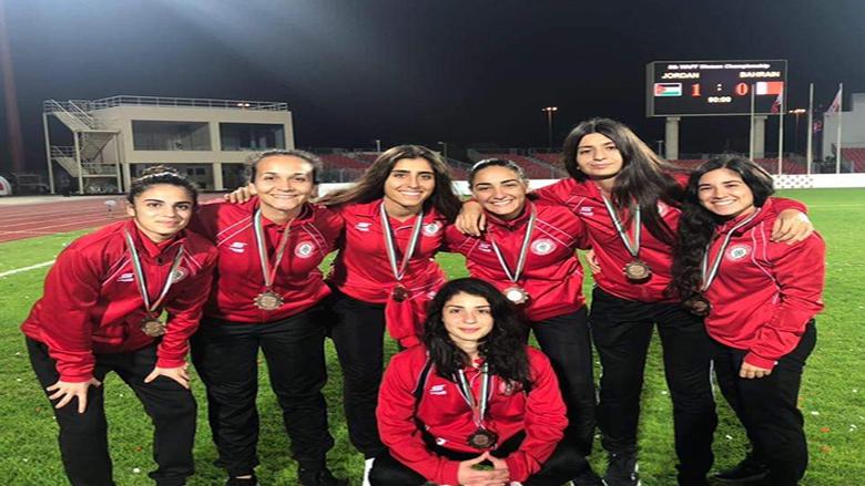الأردن بطلاً لسيدات غرب آسيا للمرة الرابعة