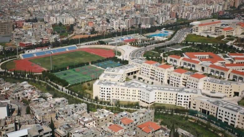 تأجيل الامتحانات في حقوق اللبنانية الفرع 1 من 18 الى 19 الحالي