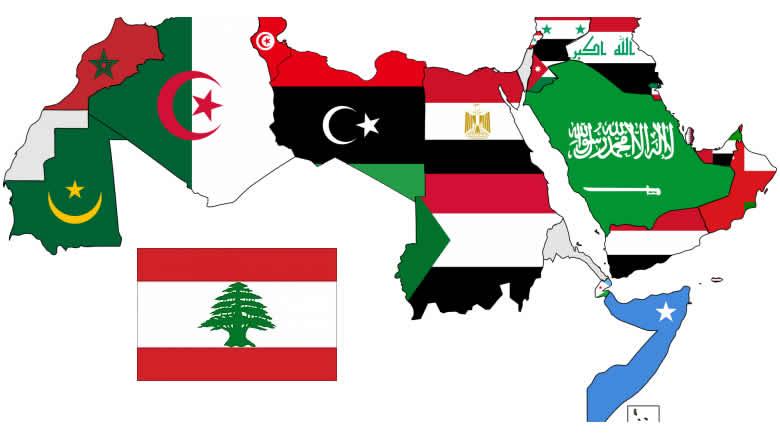 تخبط لبناني وعربي!