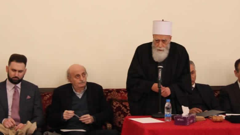 كلمة شيخ عقل طائفة الموحدين الدروز الشيخ نعيم حسن بعد إنتهاء اجتماع المجلس المذهبي