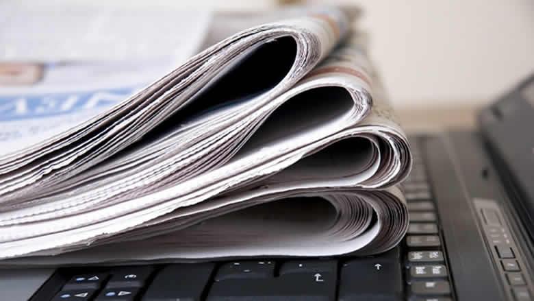 """آن وقت إعلان """"نقابة الصحافيين اللبنانيين"""""""