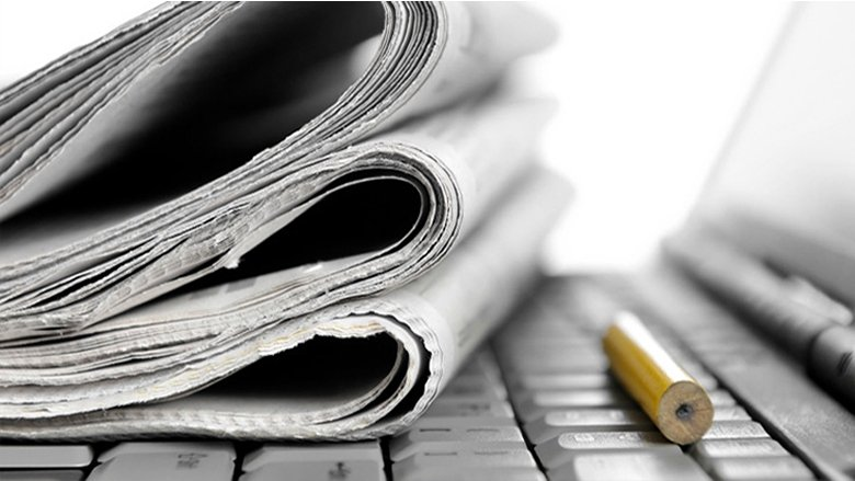 الصحافة المكتوبة تتحدى من جديد... وهذه الجريدة ستصدر قريباً!
