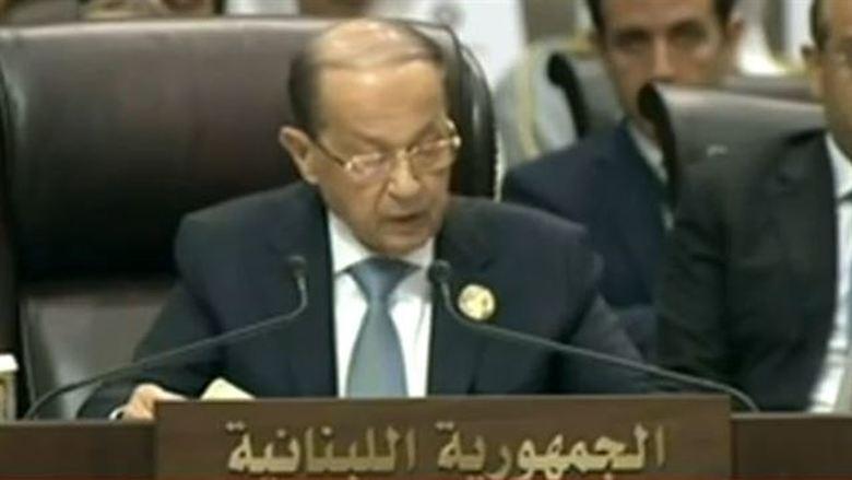 عون دعا إلى تأسيس مصرف عربي لإعادة الإعمار والتنمية