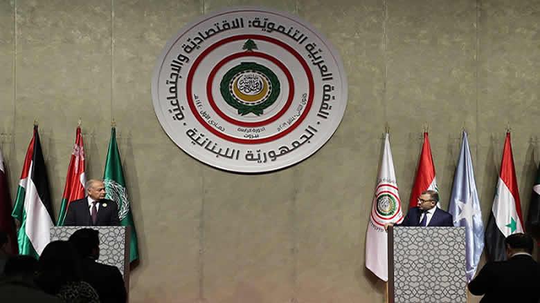 باسم مَن تحدثت الدبلوماسية اللبنانية في قمة بيروت؟