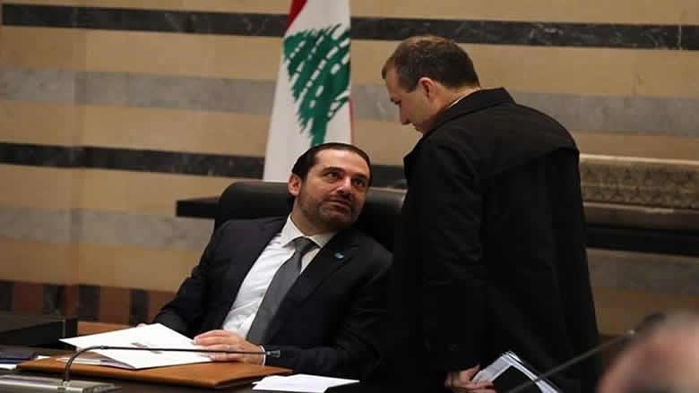 """هل تستحق أفكار باسيل إلغاء مشاركة الحريري في """"دافوس""""؟"""