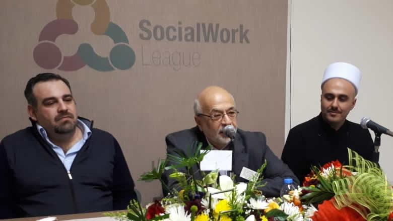 شهيب في ندوة لرابطة العمل الإجتماعي: مترفعون عن الصغائر والممارسة الولّادية