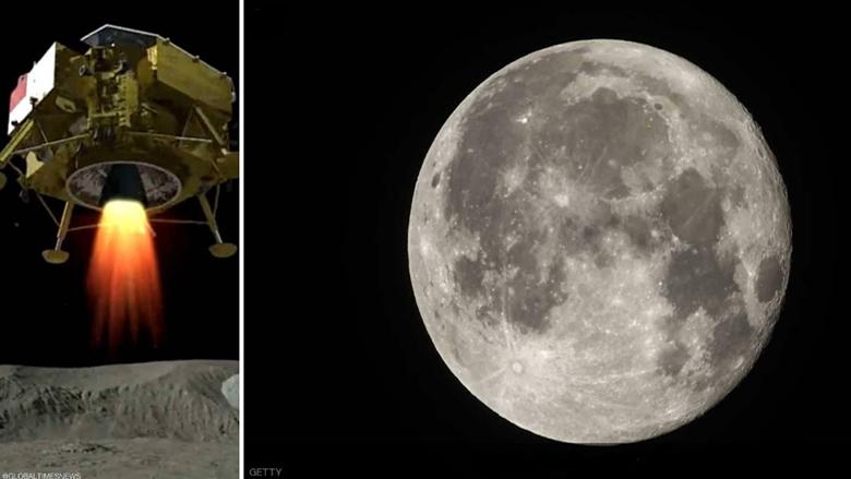 نتيجة بحث الصور عن هبوط صيني تاريخي على الجانب المظلم من القمر