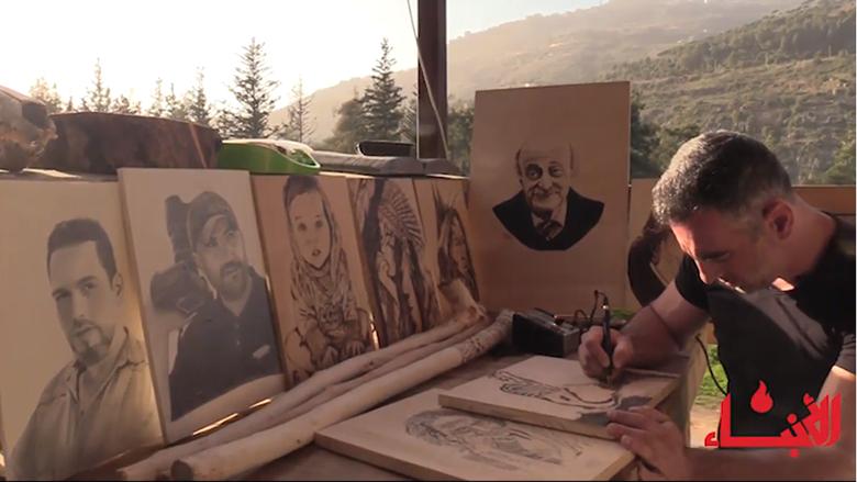 #فيديو_الأنباء: موهبة رامي ضو... من النار يولد الفن