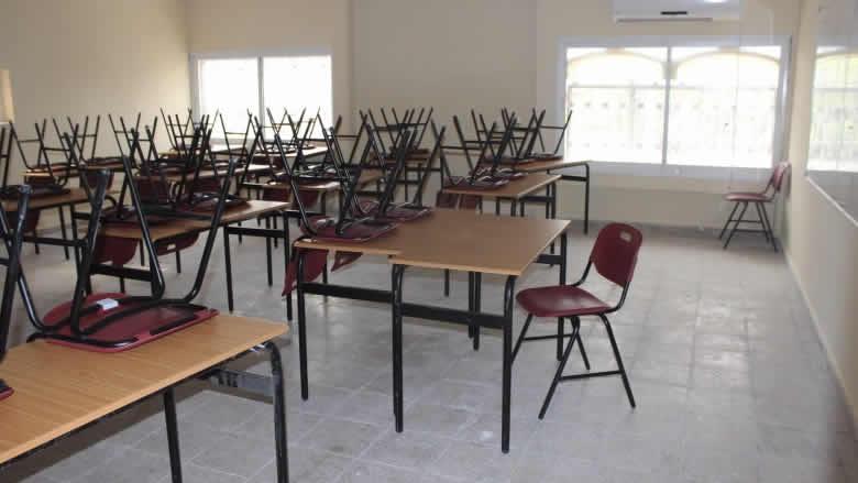 """نورما"" تُقفل المدارس ايضاً غداً"