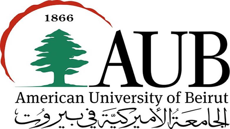 منحتان للجامعة الأميركية بقيمة مليون ونصف مليون دولار