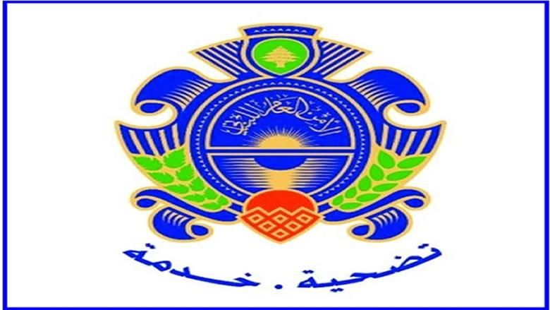 الأمن العام: توقيف خلية تابعة لداعش في عرسال