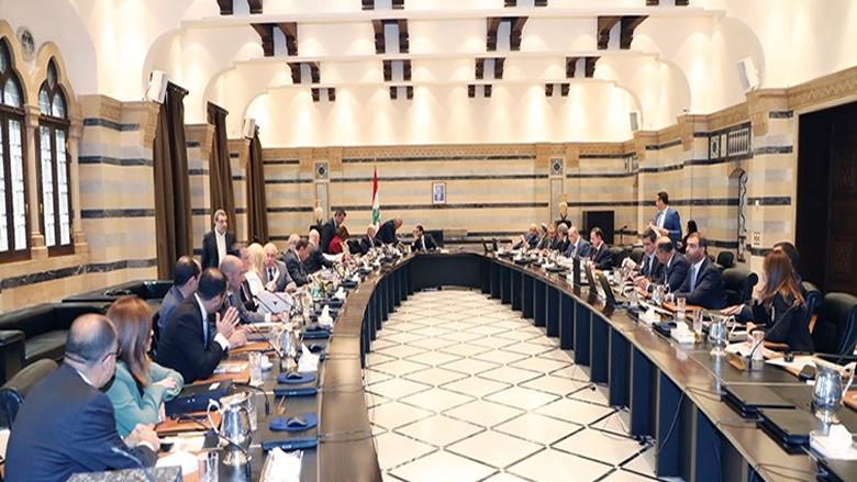 مجلس الوزراء: توجّه لإقرار قانون ضمان الشيخوخة وخفض لنفقات المحروقات