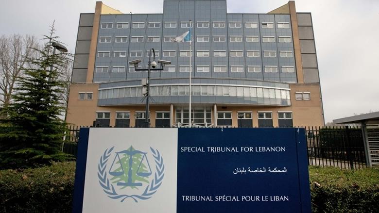 الناطقة باسم المحكمة الخاصة: فليحضر عياش وليُثبت براءته