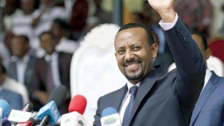 رئيس الوزراء الإثيوبي يتوج بجائزة نوبل للسلام
