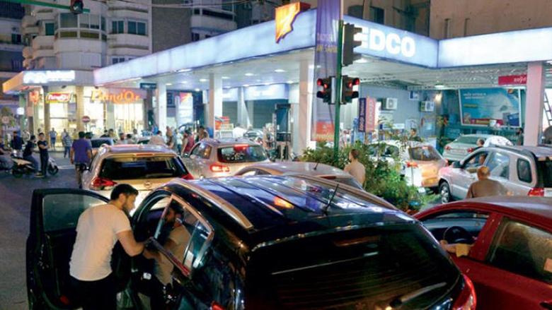 اللبنانيون تعايشوا وطوابير المحطات... ماذا بعد؟