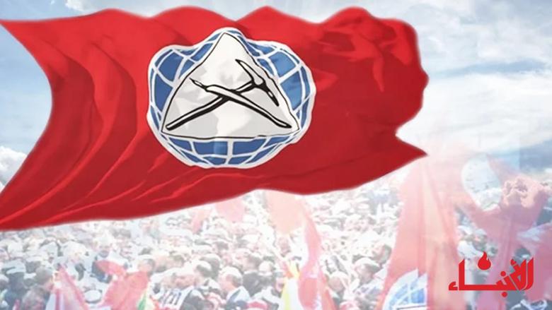 """""""التقدمي"""" ينحاز إلى مطالب الناس... ومسيرة سلمية الإثنين رفضاً للمس بالحريات!"""