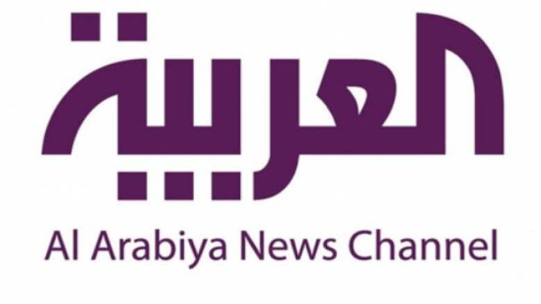 """""""إعلاميون عرب ضد العنف"""" ترفض إعتقال مراسل """"العربية"""" زيدان زنكلو"""