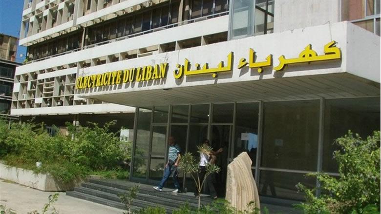 كهرباء لبنان: انخفاض التغذية في مختلف المناطق بسبب الحرائق