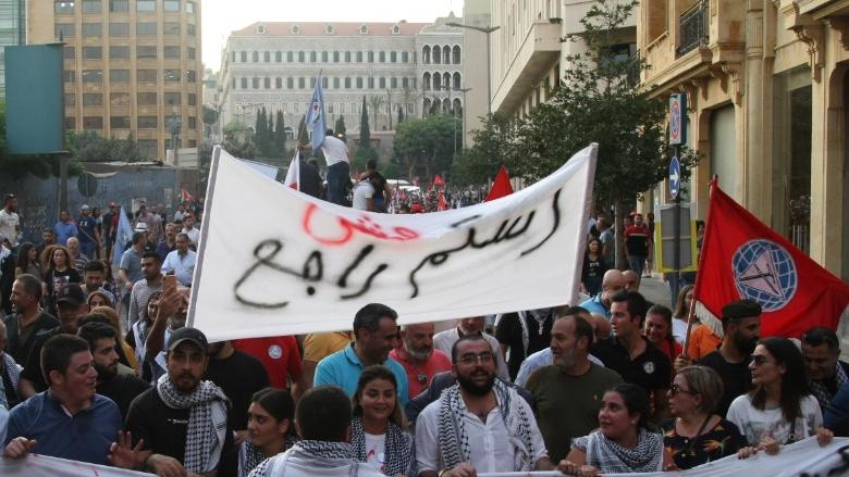"""حزب كمال جنبلاط لا يضيّع البوصلة... ورسالة من قلب بيروت: """"إن عدتم عدنا"""""""