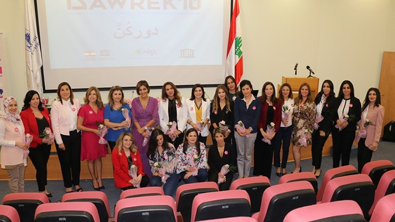 لقاء بعنوان Dardcha Talks في بيروت العربية لالقاء الضوء على دور المرأة في البحث العلمي