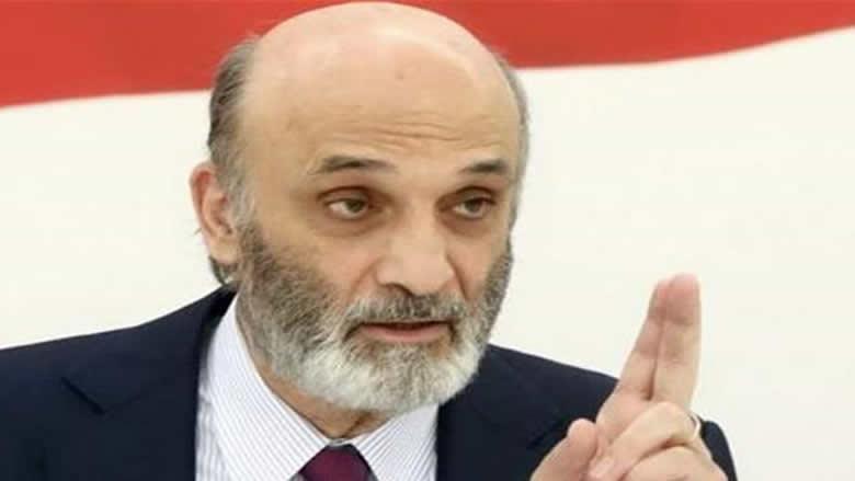 جعجع عاد الى بيروت واتصل بالحريري وجنبلاط: نحن بصدد اعادة نظرة شاملة وكاملة