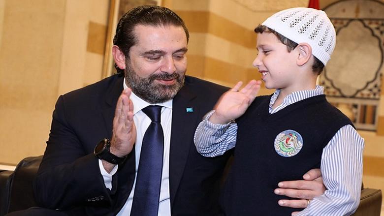 الحريري يكرم الفتى محمود الغضبان في السراي الكبير