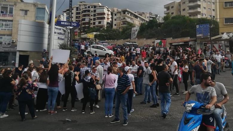 """إعتصام سلمي في الشويفات بدعوة من """"التقدمي"""": فليسقط هذا النظام"""