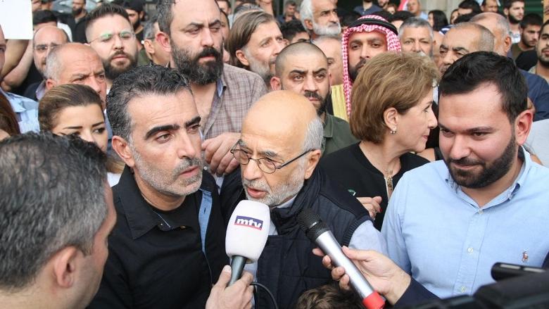 """اعتصام حاشد بدعوة من """"التقدمي"""" في عاليه ضد سياسات العهد بحضور شهيب"""