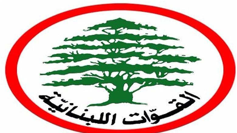 """""""القوات اللبنانية"""": إستقالة الوزراء ليست موجهة ضد الحريري وجنبلاط"""