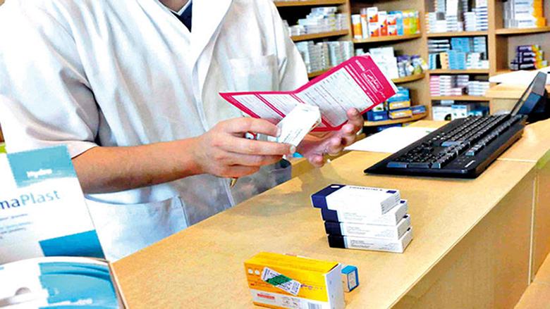 الصيادلة في عكار يُناشدون: لتسهيل مرور طلبيات الأدوية لنفاذ بعضها