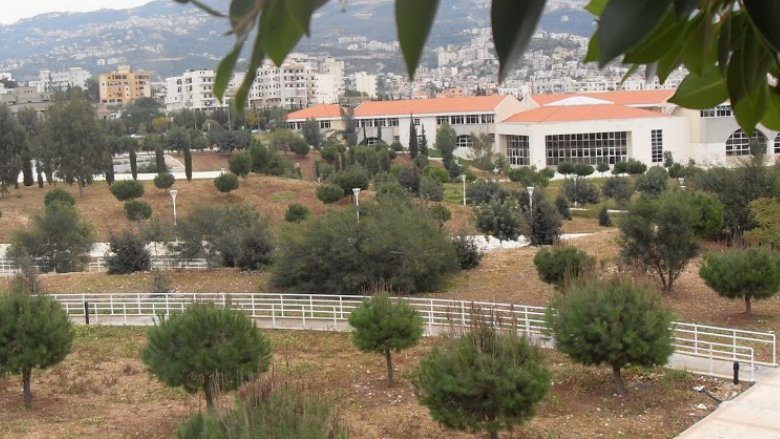 استئناف الدروس والأعمال الادارية في الجامعة اللبنانية غدا