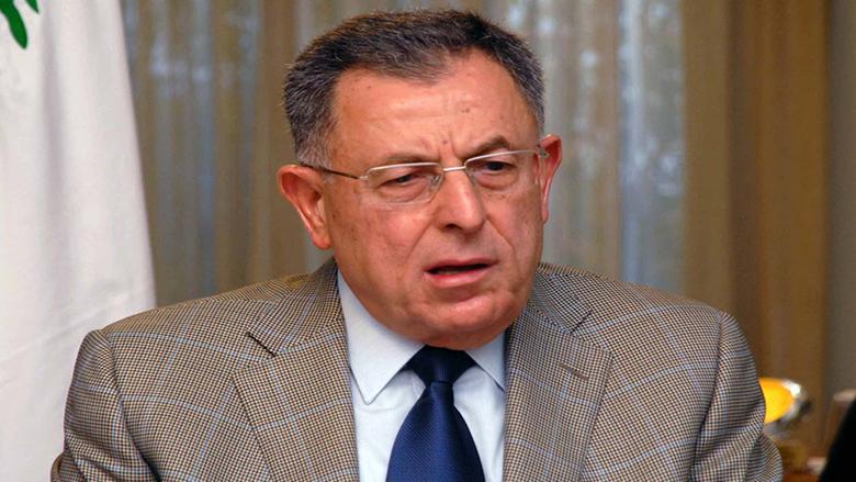 السنيورة دعا لتأليف حكومة مصغرة من اختصاصيين برئاسة الحريري