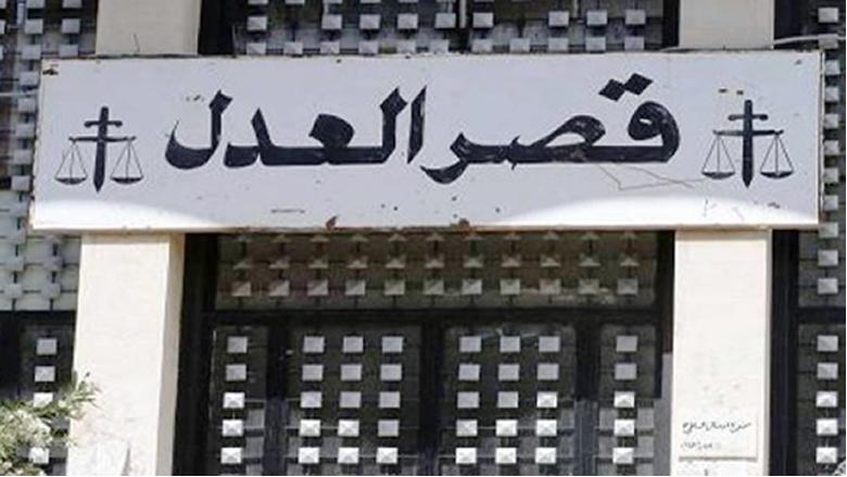 بيان لمجلس القضاء الأعلى بشأن مكافحة الفساد