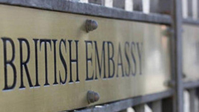 السفارة البريطانية: يجب تنفيذ الإصلاحات الضرورية بشكل عاجل