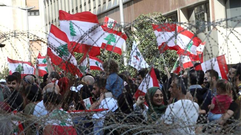 لأن الهوية الوطنية اللبنانية في خطر
