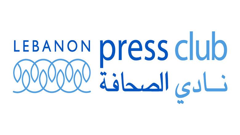 نادي الصحافة يدعو لحماية الإعلاميين